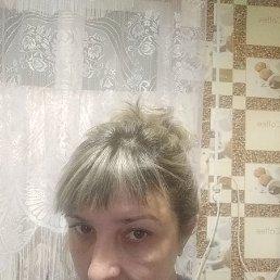 Альбина, 43 года, Самара