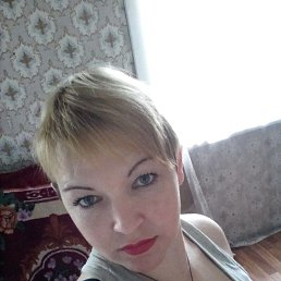 Зоя, 30 лет, Улан-Удэ
