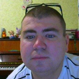 Дмитрий Геннадьевич, 26 лет, Курган