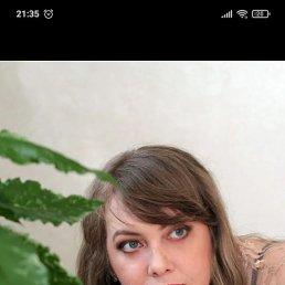 Ольга, 40 лет, Кемерово