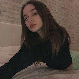 Саша, Астрахань, 18 лет