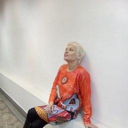 Валентина, Красноярск, 49 лет