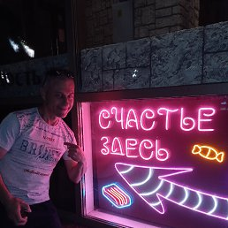 Денис, 45 лет, Челябинск