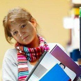 Татьяна, Кемерово, 53 года