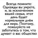 Фото Галина, Ульяновск, 65 лет - добавлено 29 сентября 2021 в альбом «Лента новостей»
