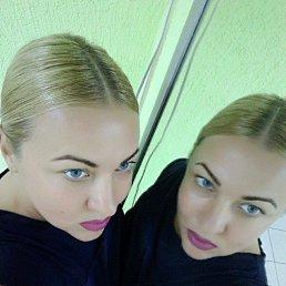 Александра, Воронеж, 35 лет