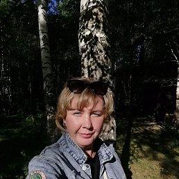Светлана, 43 года, Екатеринбург