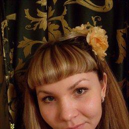 Ольга, 30 лет, Красноярск