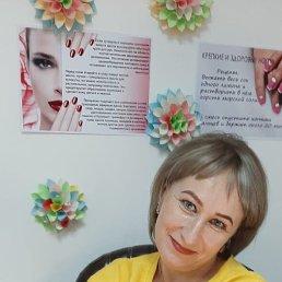 Елена, Новосибирск, 43 года
