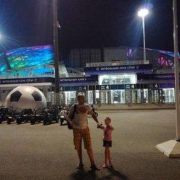 Юрий, 45 лет, Смоленск