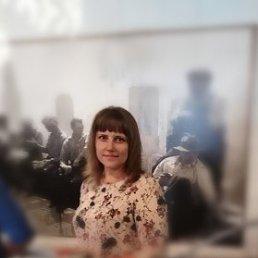 Наталья, 38 лет, Саратов