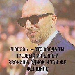 Денис, 45 лет, Казань