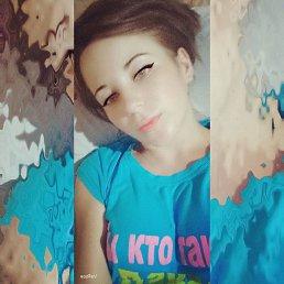Анастасия, 21 год, Воронеж