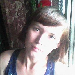 Ольга, 32 года, Тольятти