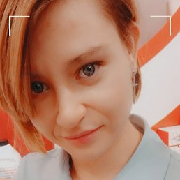 Александра, 25 лет, Ростов