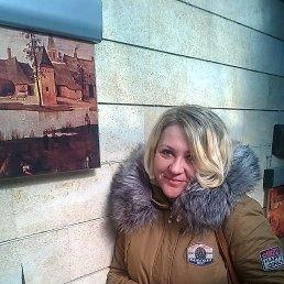 Татьяна, 47 лет, Копейск