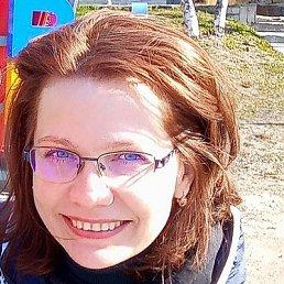 Евгения, 40 лет, Самара
