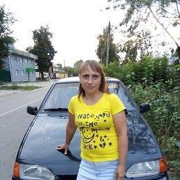Юлия, 36 лет, Казань