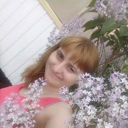Елена, Новосибирск, 32 года
