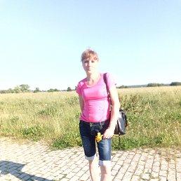 Зинаида, 33 года, Москва