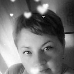 Светлана, Хабаровск, 36 лет