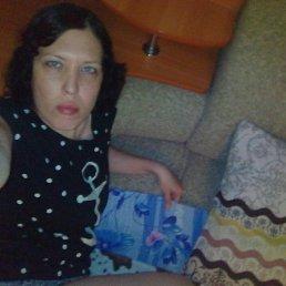 Мария, 33 года, Пермь