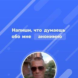 Олег, 45 лет, Казань