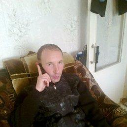 Альберт, 40 лет, Златоуст