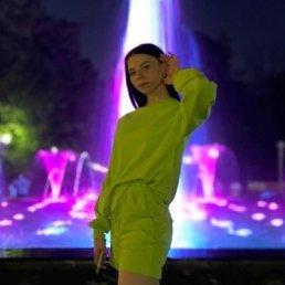 Анастасия, Тула, 21 год
