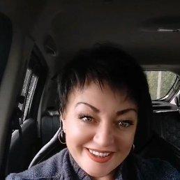 Наталья, 49 лет, Боровичи