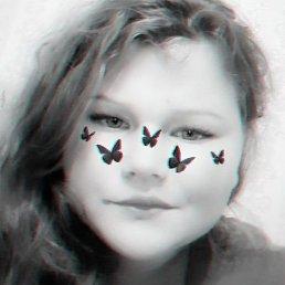 Илона, Омск, 18 лет