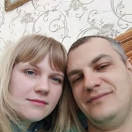 Юляшка, 30 лет, Казань
