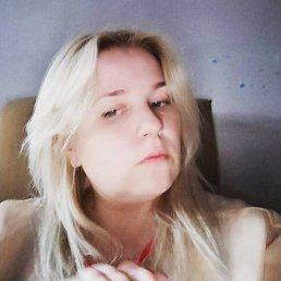 Юлия И Евгений, Новосибирск, 34 года