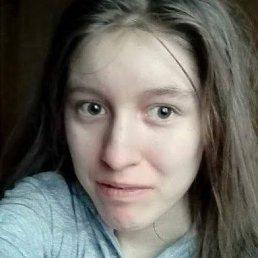 Света, Пермь, 30 лет