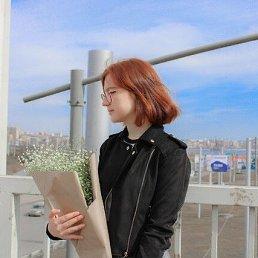 Лера, 19 лет, Владивосток