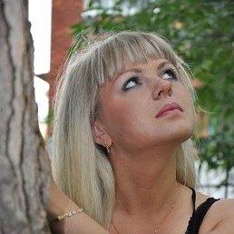 Светлана, 35 лет, Кемерово