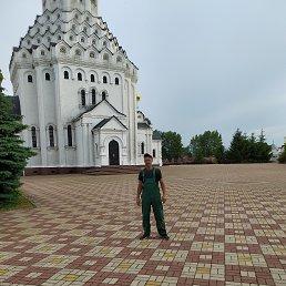 Роман, , Белгород