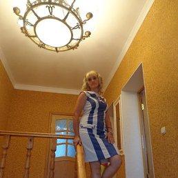 Ольга, Белгород, 46 лет