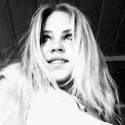 Анастасия, 21 год, Нижний Новгород