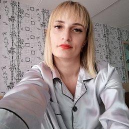 Елена, 29 лет, Красноярск