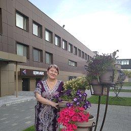 Галина, 50 лет, Кыштым