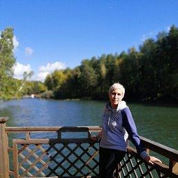 Юлия, Новосибирск, 49 лет