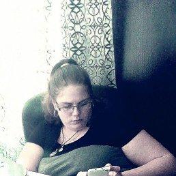 Ксения, 29 лет, Химки