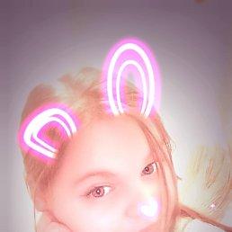 Ирина, 17 лет, Новосибирск