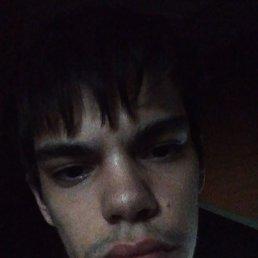 Красавчик, 18 лет, Нахабино