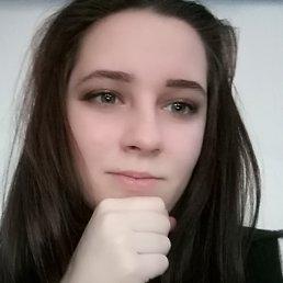 Диана, Екатеринбург, 18 лет