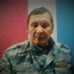 Анатолий, 57 лет, Владивосток