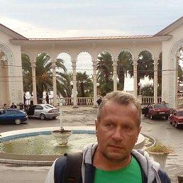 Андрей, 49 лет, Брянск