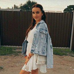 Ольга, 18 лет, Тайцы