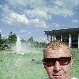Евгений, 43 года, Новочебоксарск
